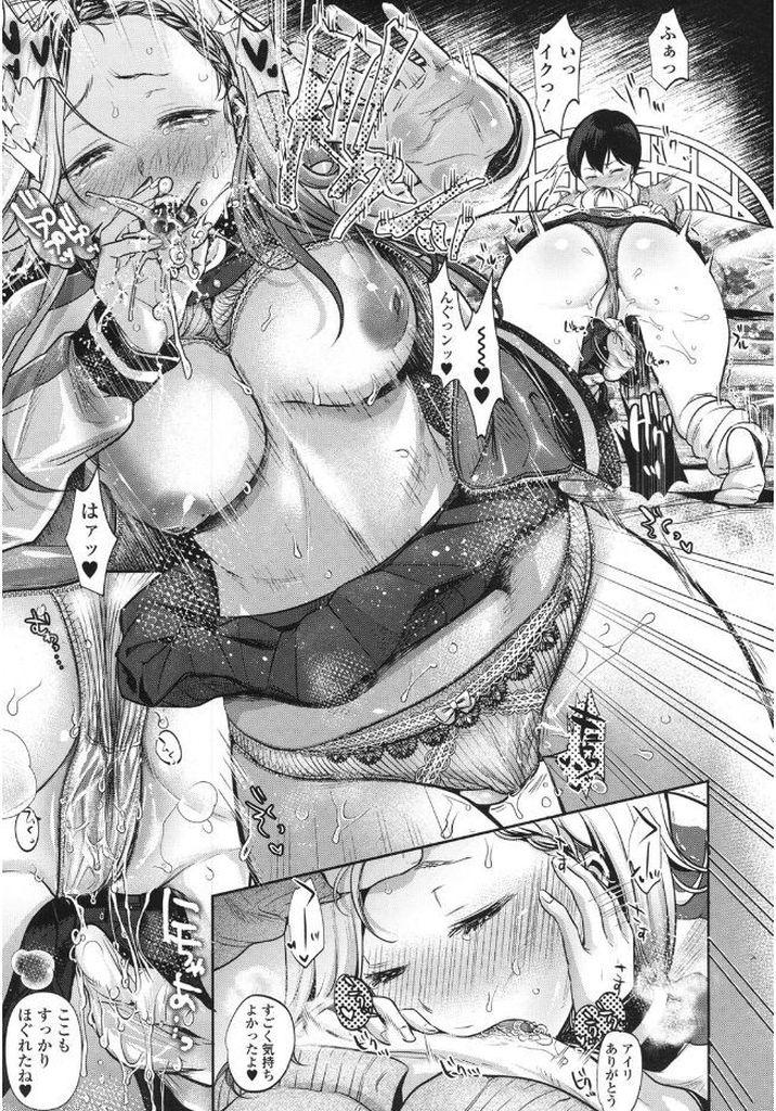 【エロ漫画】背が高く鋭い眼光で皆に恐れられている不良JK…実は家の手伝いでモデルをやるための格好で彼氏の前では気弱で優しい姿でいちゃラブセックスをする【七保志天十:コンプレックスハニー】