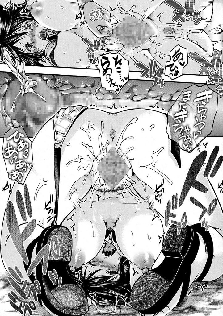 【エロ漫画】友達の誘いで海に彼氏を作りに来た巨乳JK…偶然知り合った境遇が近い男の子と意気投合し青姦処女喪失セックス【ハル:この夏、少女はビッチになる。】