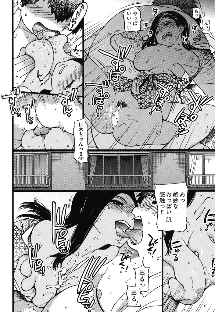 【エロ漫画】(8/10話)同級生のセックスを見て興奮してしまったJKたち…援助交際に慣れた二人とまずセックスをしそのあと処女の二人ともセックスをすることになる【師走の翁:円光おじさん Episode8】