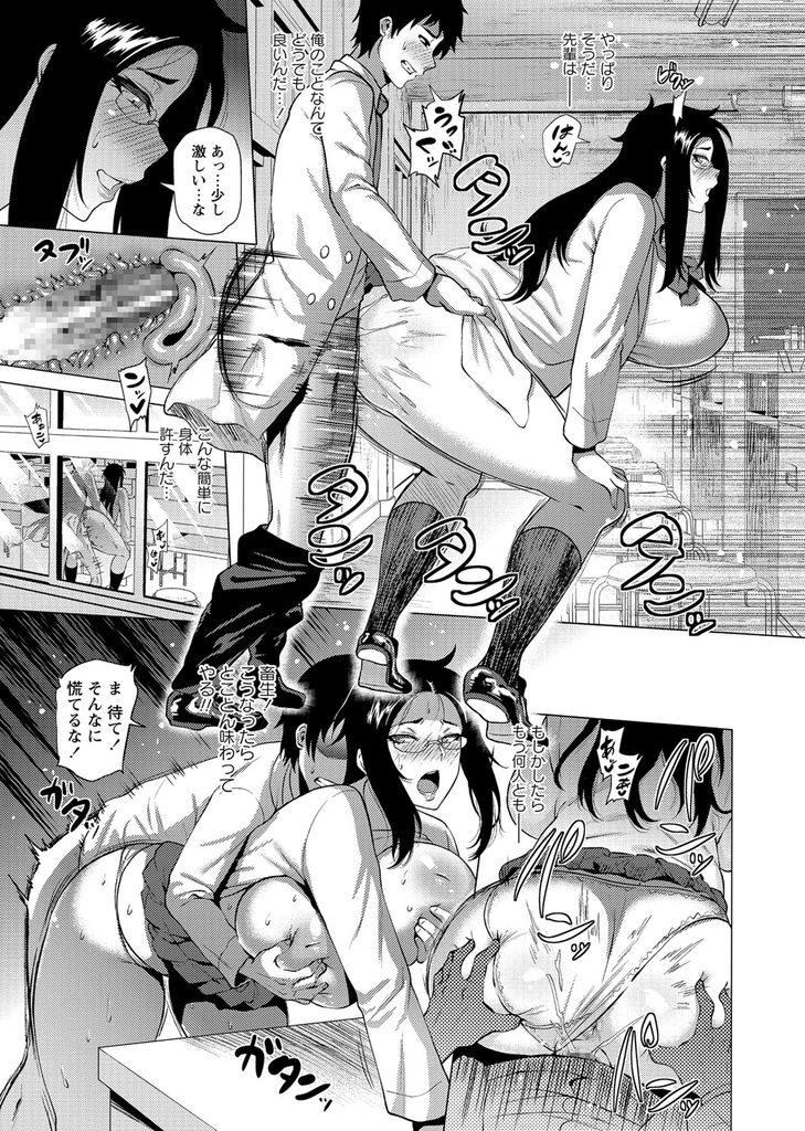 【エロ漫画】科学部の部長を務める黒髪ロングの巨乳JK…二人きりの科学部の後輩に告白をされ自分の想いに気付きいちゃラブ中出しセックス【ヨッコラ:サイエンスな彼女】