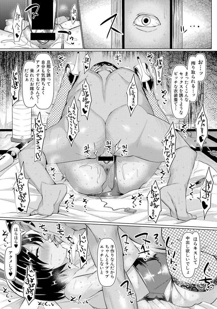 【エロ漫画】夏休みに幼馴染の家に遊びに来た小麦肌の黒髪爆乳JK…おじさんのデカマラで睡眠姦されアへ堕ちし初Hで満足できず孕むまで何度も膣内射精【chin:オヤジとメスの夏休み】