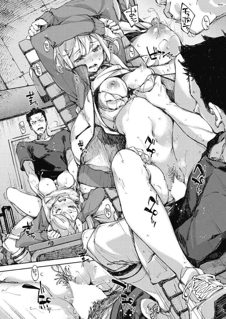 【エロ漫画】【エロ漫画】幼馴染に告白されるも返事が出来ず先輩に抱きついて振られたサッカー部マネージャの巨乳JK…落ち込みすぎていきなり幼馴染に甘えてフェラし部室で慰めエッチ【稲戸せれれ:コイワズライ】