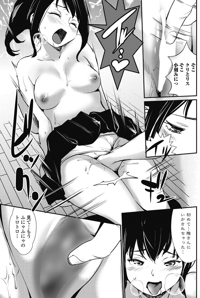 【エロ漫画】【エロ漫画】大好きな家庭教師の先生を薄着で誘惑するJK…クーラーを壊れたことにして胸をチラチラ見せて誘惑し奥手な先生に強引に迫り中出しセックス【シオマネキ:教えてあげたい】