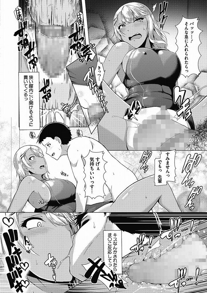 【エロ漫画】更衣室で後輩の童貞を奪いにかかる水泳部の先輩JK…強引に誘惑して挿入したが意外に相性がよくハマってしまい生挿入セックス【8000:ドーテー狩り1/20】
