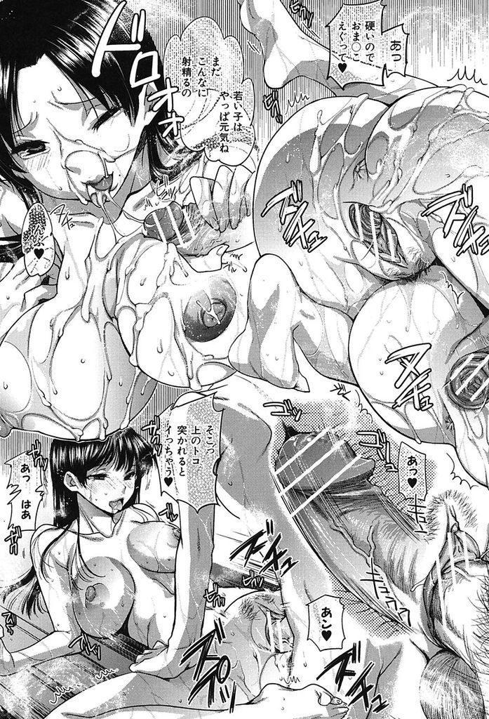 【エロ漫画】(4/5話)家に連れてきたクラスの男子を母親に襲われる巨乳JK…淫乱な母にテクを教わりながら3P中出しセックス【じゃこうねずみ:彼女の異常な発情 FINAL 前編】