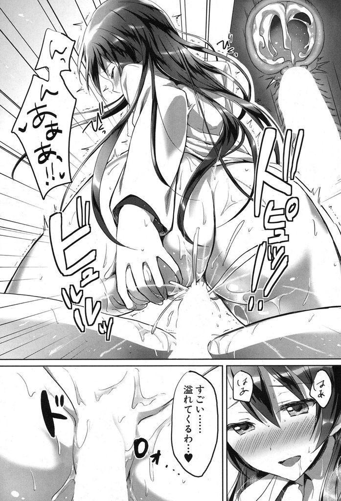 【エロ漫画】後輩を実験台にして若返らせるショタ好きの巨乳JK…彼の可愛さに我慢できずチンコを扱き自ら挿入して中出しセックス【九栗おいも:秘密の放課後】