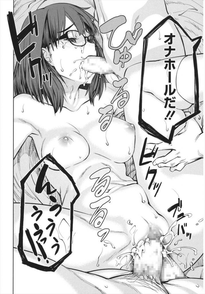 【エロ漫画】童貞男子を集めて性欲処理させるドSなお嬢様JK…怒った男子が押し倒して中出しし立場が逆転し乱交3Pレイプで連続セックス【紙魚丸:富豪のお嬢様】