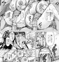 【エロ漫画】学校でセックスしているのを見てしまう大人しくて虐められている爆乳のメガネっ娘JK…彼女も乱交セックスに誘われハマってしまい何度も二穴同時の中出しセックス【もずK:友達】