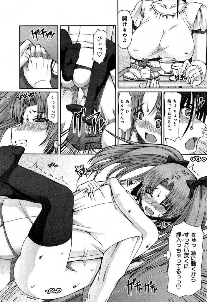 【エロ漫画】彼に母が遅くなると嘘をついていちゃいちゃするツインテールJK…アナルに挿れてもらいセックスしてたら母親が帰ってきたがそのまま中出しセックス【RED-RUM:ジュンケツ】