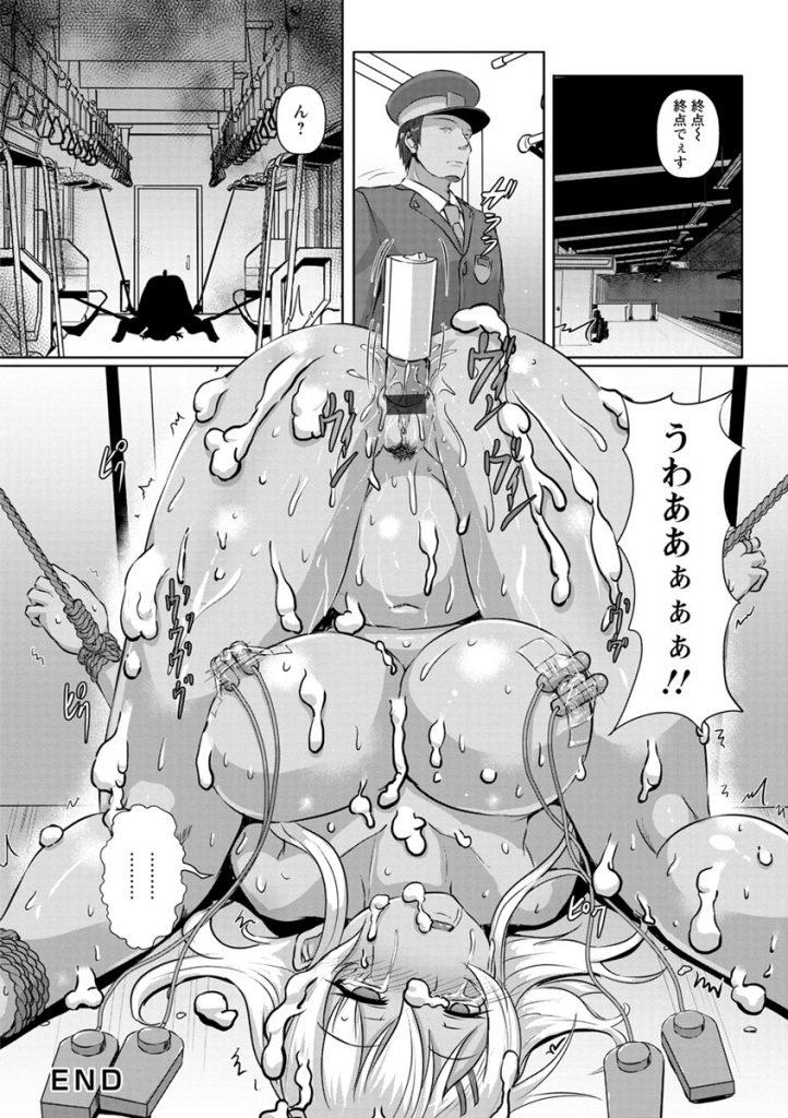 【エロ漫画】痴漢されたと言ってお金を巻きあげる爆乳の黒ギャルJK…終電に乗っていると本当に痴漢され大声をあげるが今までの被害者ばかりが乗っていて強姦中出しセックス【くもえもん:緊縛急行】