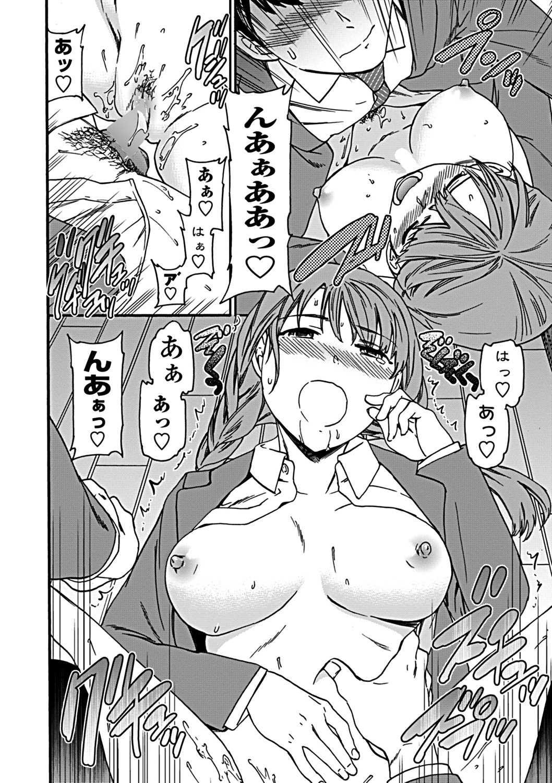 【エロ漫画】【エロ漫画】大好きな先輩に告白して彼女が居るとフラれる巨乳JK…セフレでもいいからと言って先輩にお願いし彼女の家に来て敏感に反応する身体に興奮し激しい中出しセックス【Cuvie:毒の果実】