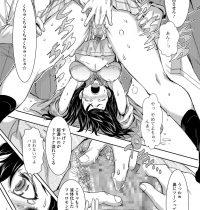 自分の体臭を気にしていたが男を惑わすフェロモンだと気付いた巨乳JK…先輩に告白しようとお風呂も着替えもせずにいたら男たちに囲まれ二穴同時の乱交中出しセックス【石野鐘音:わたしフェロモン止められないんです】