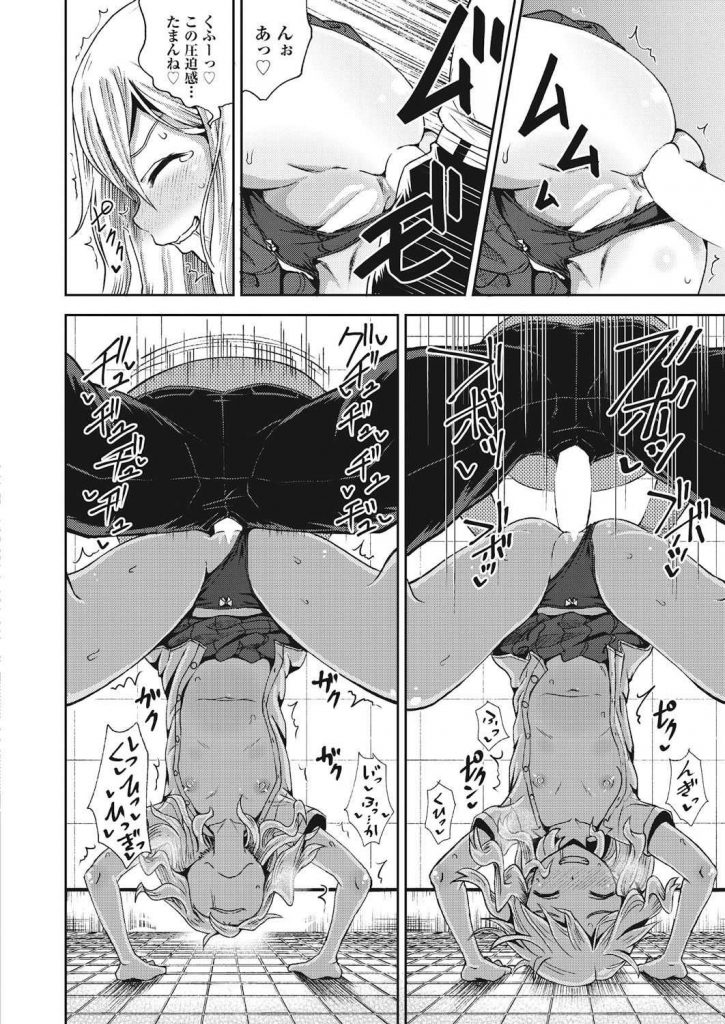 【エロ漫画】(3/4話)催眠スプレーの所為で誰も何も疑問を持たずセックスさせられるJKたち…場所も時間も関係なく冴えない男子に犯され保健室で彼を囲んでハーレム中出しセックス【ぽんこっちゃん:サイミンスプレイ 3】