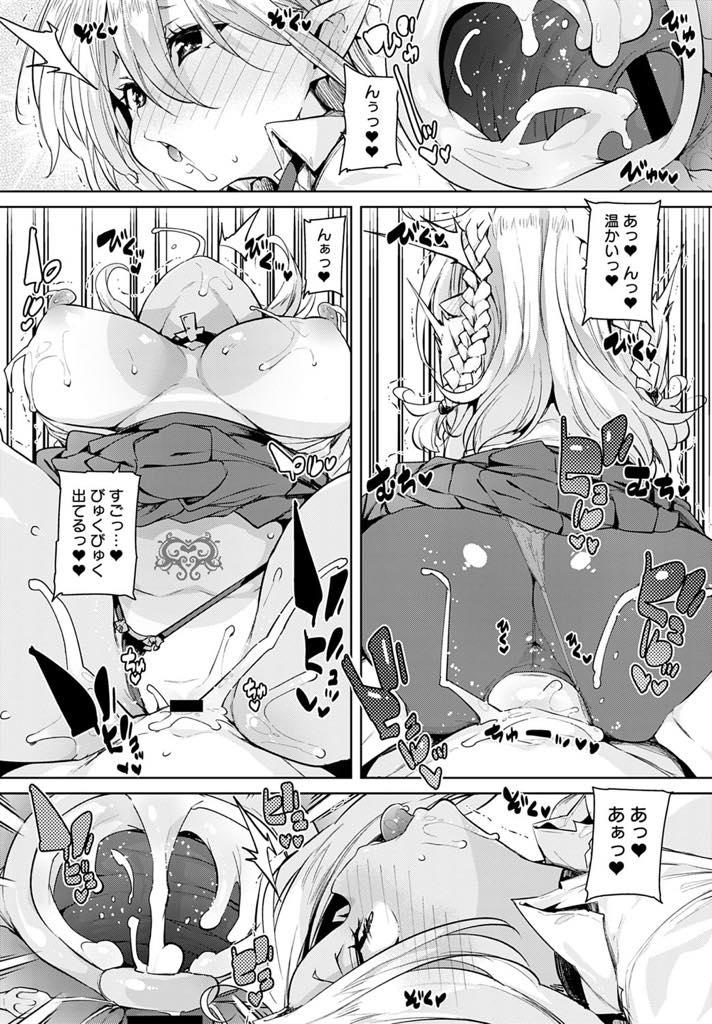 【エロ漫画】交配にふさわしい相手を探すドスケベJKエルフ2人組...童貞で初めてのエッチなのに全然疲れ知らずな絶倫チンポで大量種付中出し3P【丸居まる:100回受精できるかな?】
