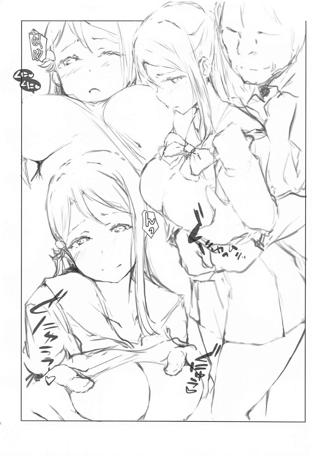 【エロ漫画】【エロ漫画】あらゆる場所で性を売り続けるJK...電車で始発から終点まで何人とでもヤリ続け、路上では老若男女問わず誰にでもヤラれる【ごん。:梨子と一緒にヤリたい7つの事】