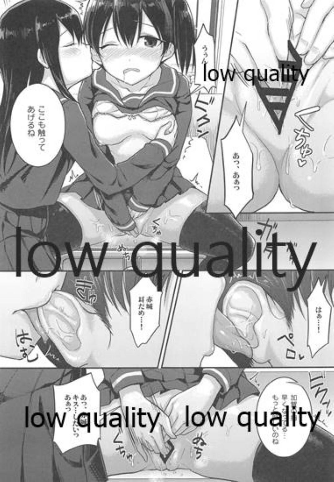 【エロ漫画】【エロ漫画】別れる親友との最後を惜しむJK…親友から自分の全てを知ってほしいとの思いを愛撫に込めてレズプレイで愛し合う【泉森:赤い花 青い蝶-】