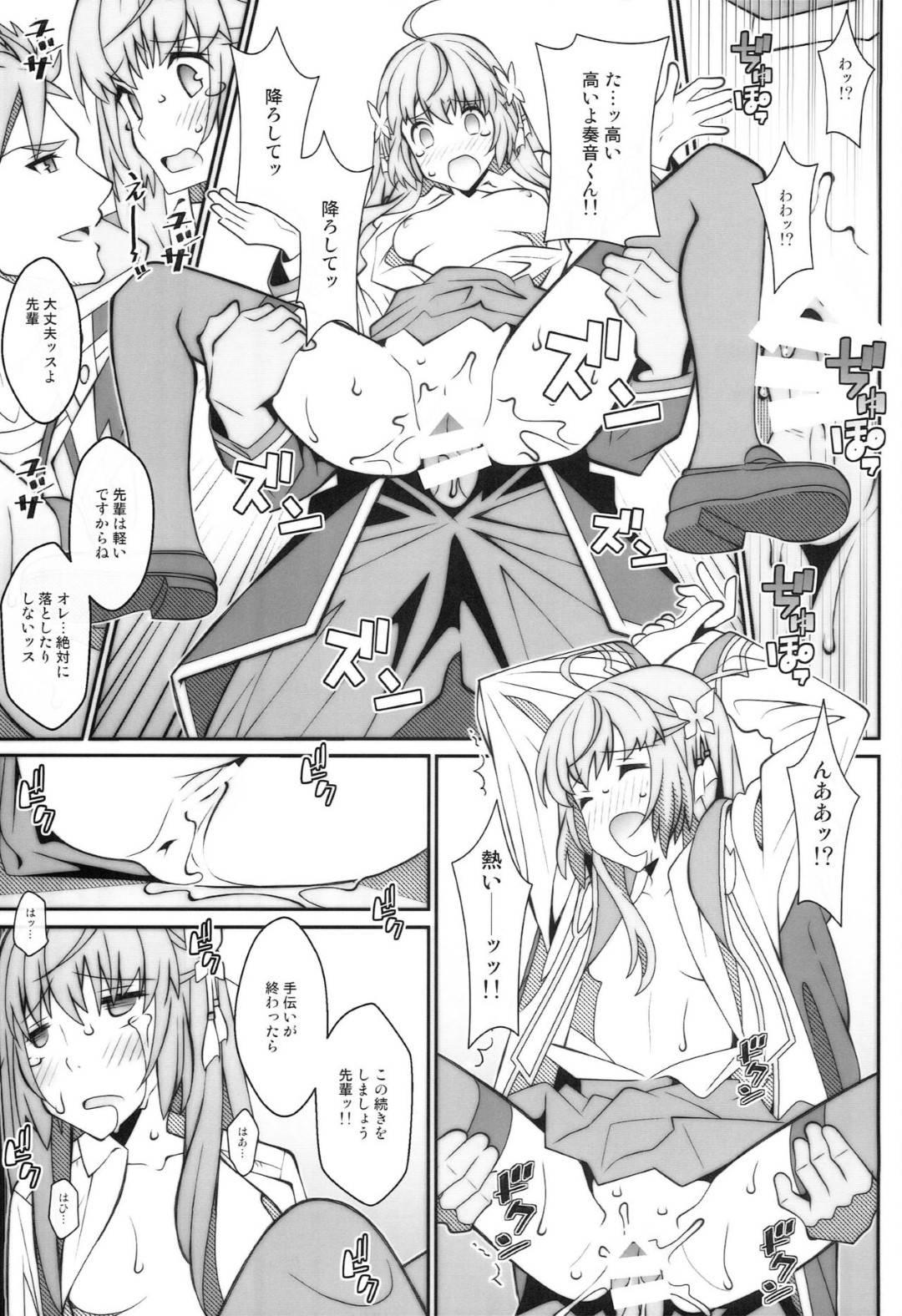 【エロ漫画】【エロ漫画】拒否権もなく奉仕委員に指名された少女…椅子に座らされて服を脱がされて男たちにベロベロ舐められて、マンコに挿入し放題の肉便器だった【ふらんべる:TYPE-46R 】