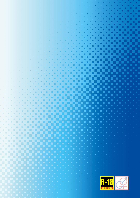 【エロ漫画】セイバーとライダーの二人のモードレッドが存在する世界で生きる2人のモードレッド…マスターと身体を重ね合わせ、いやらしい表情で快感を貪り喘ぎ声を上げてたり、マンコを指で掻き回されると腰をカクカクと震わせ絶頂にイキ果てる!【もず:With My Wild Honey】