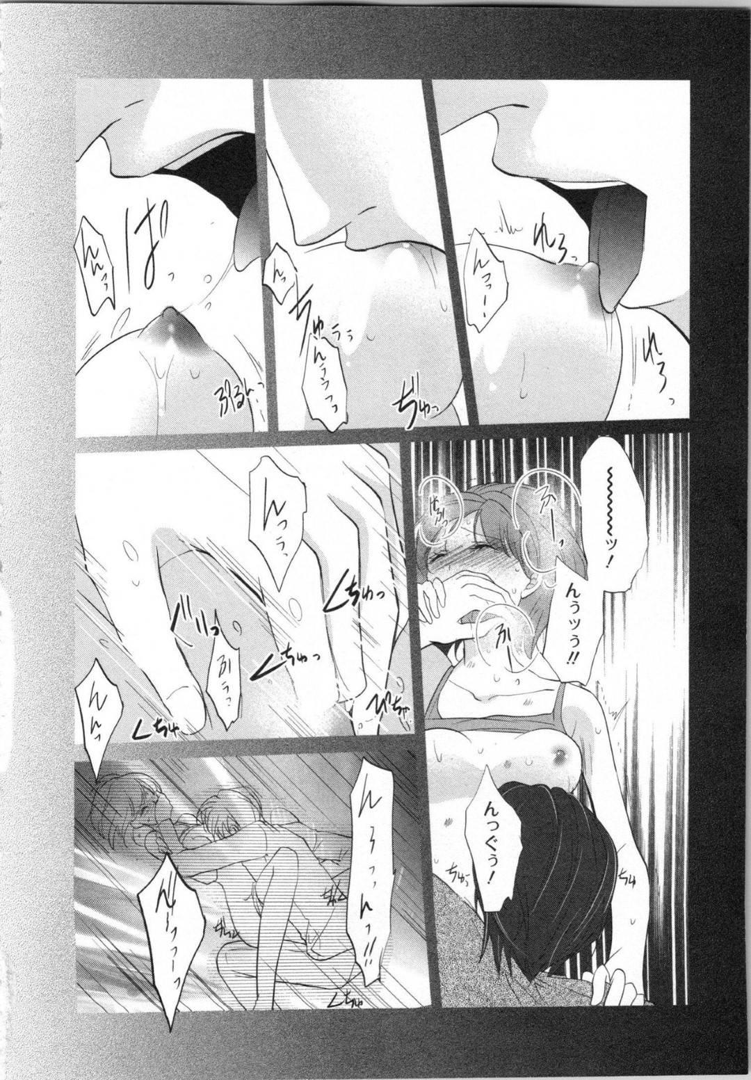 【エロ同人誌】近所に不審者が出たため教師である変態イケメン伯父が家に泊まることになり押し倒されてディープキスされてしまう美少女JK…一度回避するも反発ばかりして伯父の劣情を煽ってしまい2人きりの家で再び身体を求められてしまう…!【PIKOPIKO:制服プレイ 第3話】