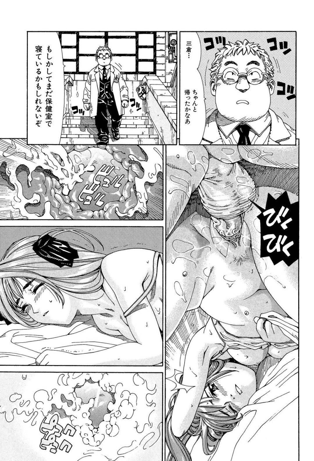 【エロ漫画】風邪で寝込んだまま保健室でオナニー始めてしまうJK…心配しにきた彼氏と2人きりの保健室でイチャラブ連続イキSEX!【世徒ゆうき:ベッドのぬくもり】