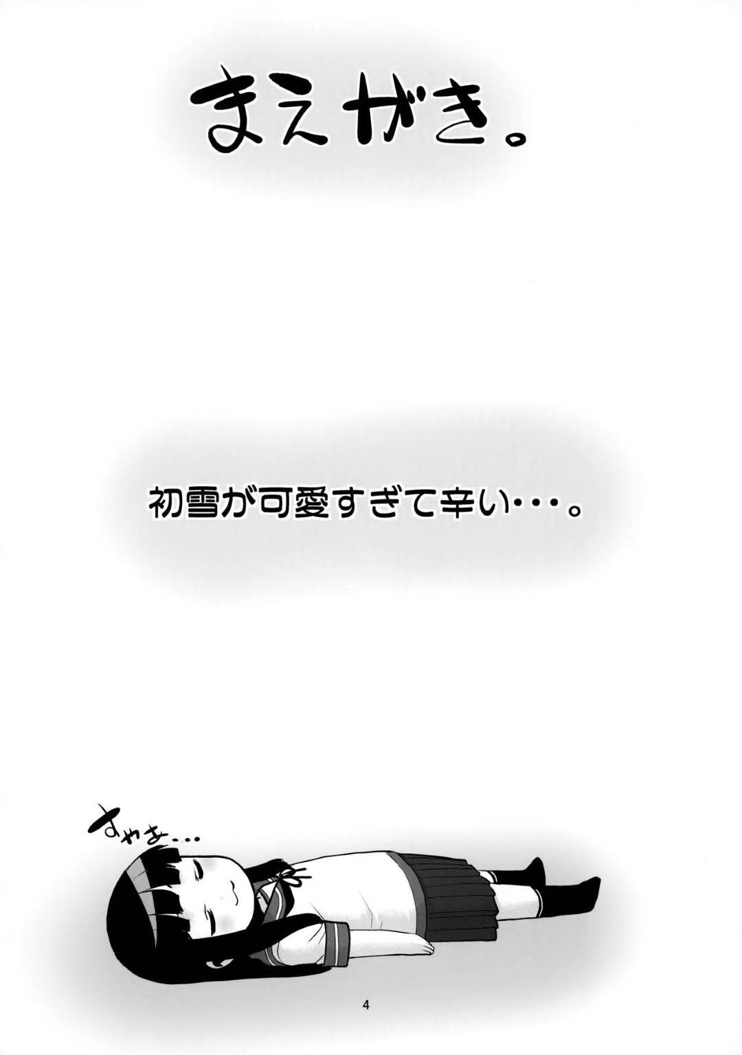 【エロ漫画】みんなが自分を捜索中、布団をかぶってオナニーしていた初雪…それを見つけた提督を押し倒してエッチを迫りイチャラブ生ハメ中出しセックスしてザーメンまみれ絶頂【猫玄:初雪さんは布団から出ない!】