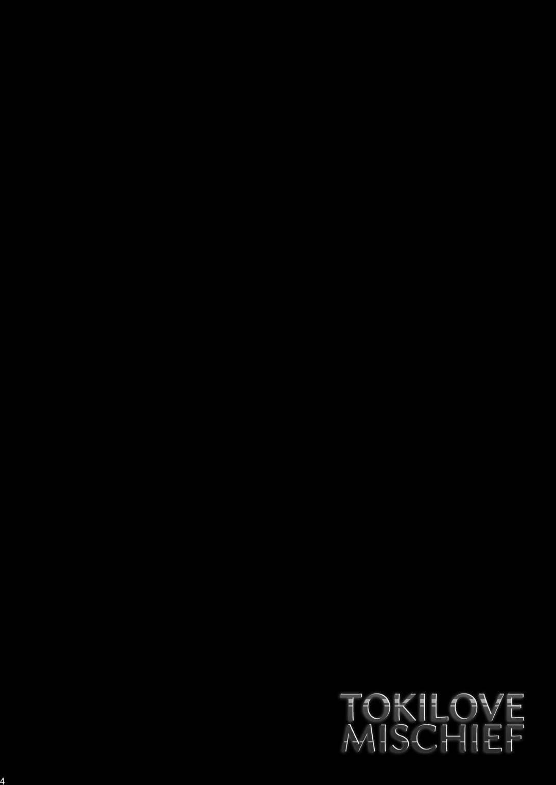 【エロ漫画】【エロ漫画】寝ている司令官をフェラチオで起こさせる艦娘の時津風…フェラ抜きで司令官をビクビクさせて騎乗位挿入から本気イキセックスに発展してしまう!【鳴海也:TOKI LOVE MISCHIEF】