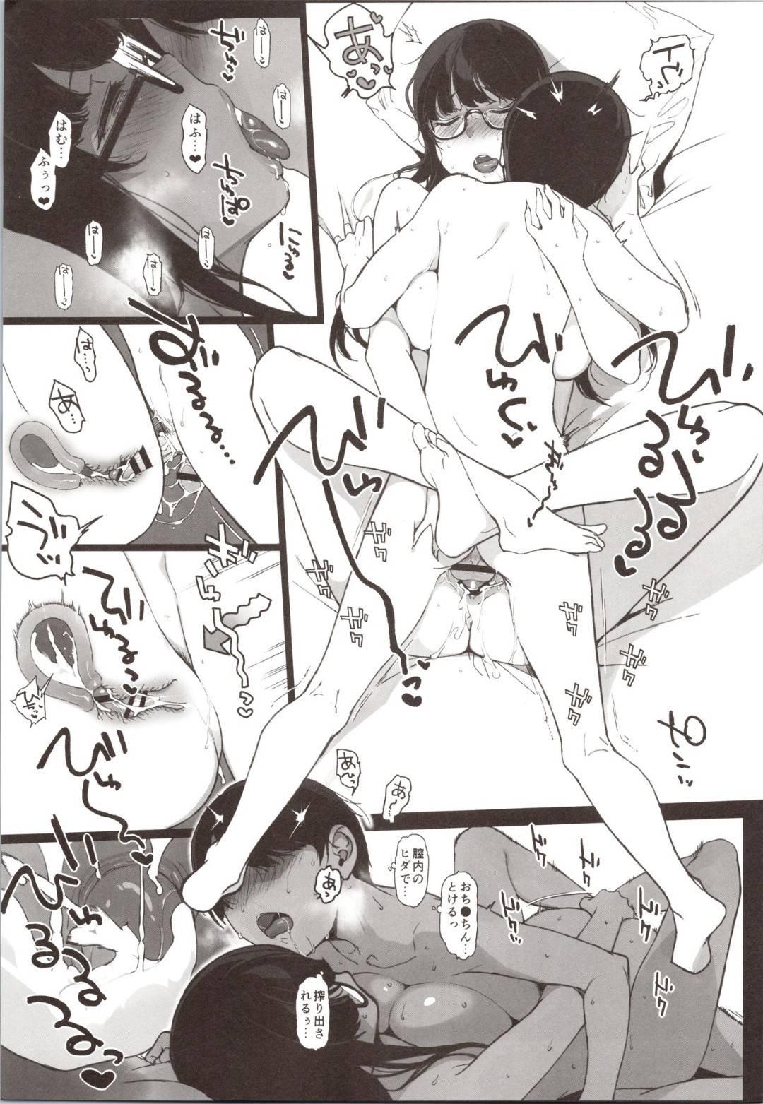 【エロ漫画】【エロ漫画】寝ている後輩男子を襲ってフェラしまくる淫乱メガネ美人JK…騎乗位で逆レイプして腰を振りまくり、男子が気づいてからも毎日激しいイチャラブ生ハメ中出しセックスしてアヘ絶頂【笹森トモエ:先輩が僕にシてるコト】