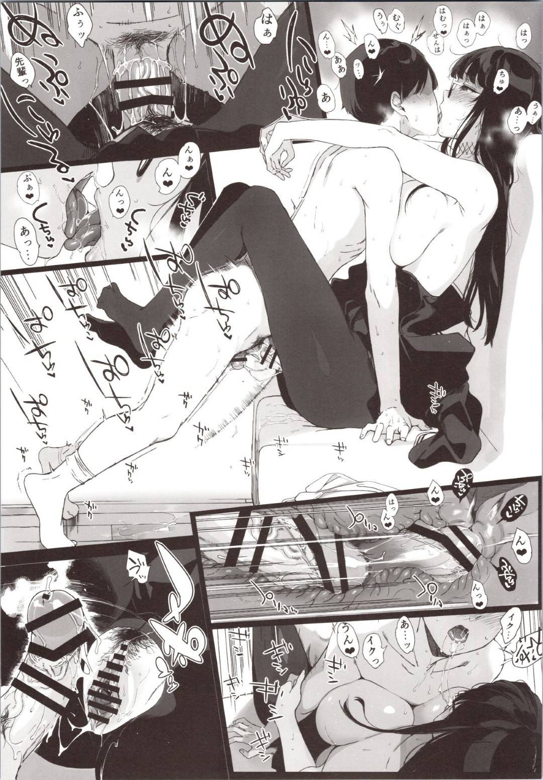 【エロ漫画】【エロ漫画】部長女子とヤりまくっていた後輩男子を夜這いしてエッチを迫る美少女爆乳JK…断れない男子を脅して逆レイプし強制中出し浮気セックスしてザーメンまみれでイキまくる【笹森トモエ:先輩が僕にシてるコト2】